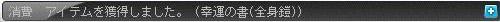 Maple110429_100609.jpg