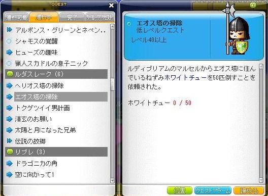 Maple110429_103618.jpg