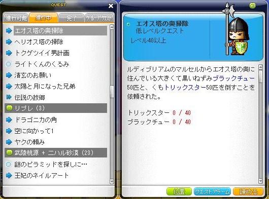 Maple110429_104324.jpg