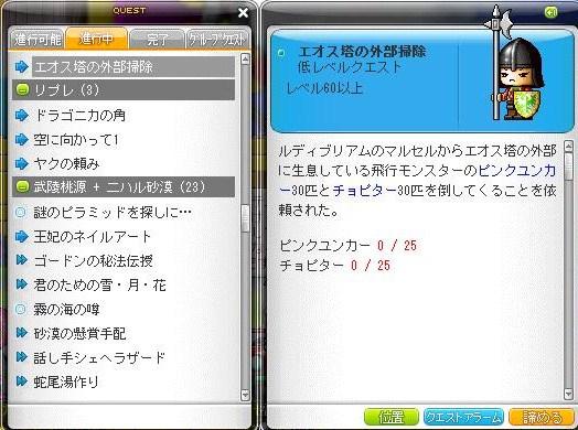 Maple110429_105025.jpg
