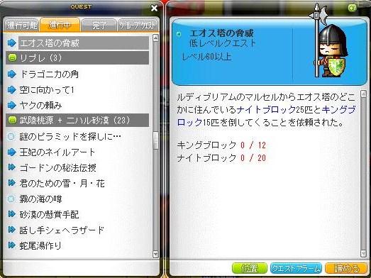 Maple110429_110548.jpg
