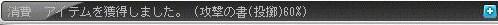 Maple110429_111455.jpg