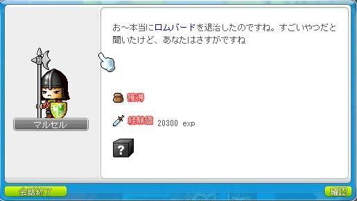Maple110429_112131.jpg