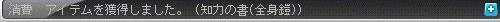 Maple110430_110344.jpg