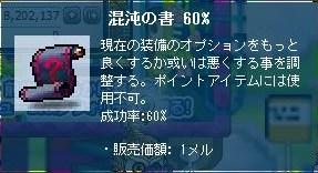 Maple110504_121901.jpg