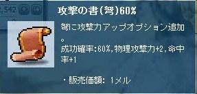Maple110506_214946.jpg