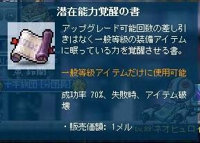 Maple110507_231526.jpg