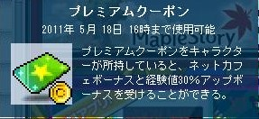 Maple110517_145004.jpg