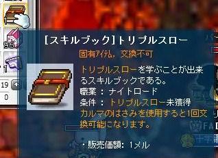 Maple110527_233702.jpg