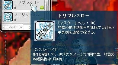 Maple110527_233729.jpg