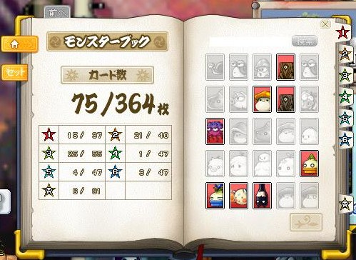 Maple110529_235811.jpg