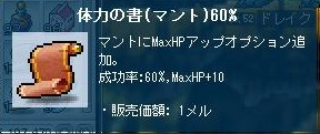 Maple110530_212713.jpg