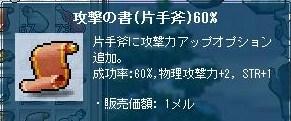 Maple110530_225923.jpg