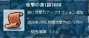 Maple110530_225926.jpg