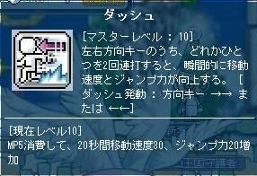 Maple110601_233724.jpg