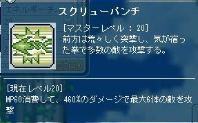 Maple110604_102437.jpg