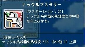 Maple110604_102439.jpg
