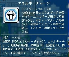 Maple110604_102443.jpg