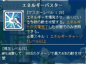 Maple110604_102446.jpg