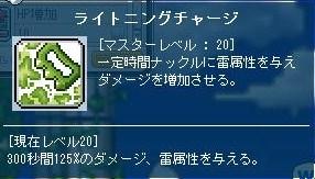 Maple110604_102447.jpg