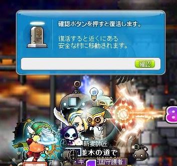 Maple110611_180236.jpg