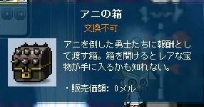Maple110615_231006.jpg