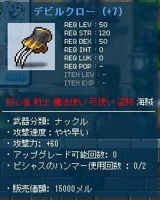 Maple110617_210652.jpg