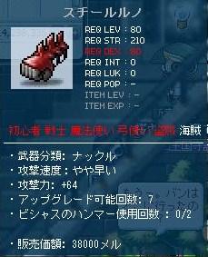 Maple110617_211234.jpg