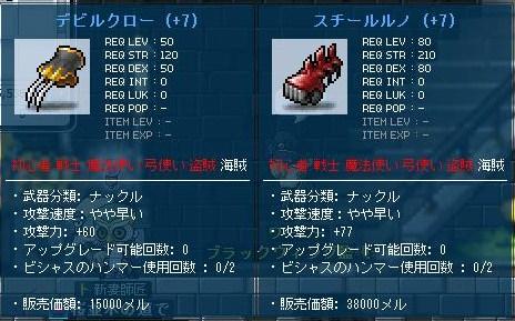 Maple110623_203550.jpg