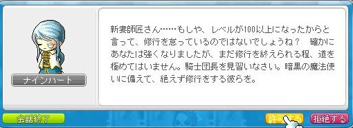 Maple110701_142050.jpg