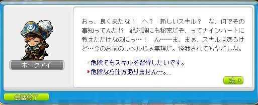 Maple110701_160957.jpg