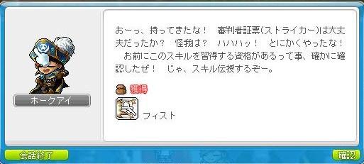 Maple110701_161419.jpg