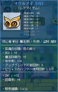 Maple110703_133833.jpg