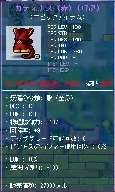 Maple110703_133834.jpg