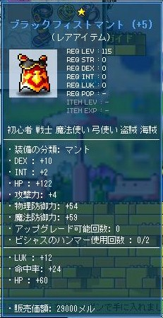 Maple110703_133836.jpg