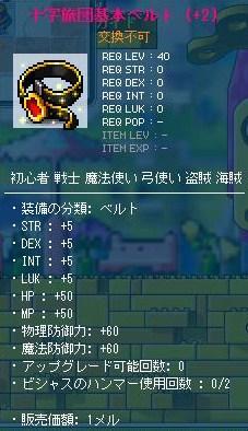 Maple110703_133842.jpg