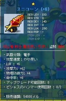 Maple110703_133849.jpg