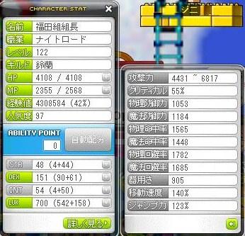 Maple110703_133906.jpg