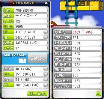 Maple110703_134630.jpg
