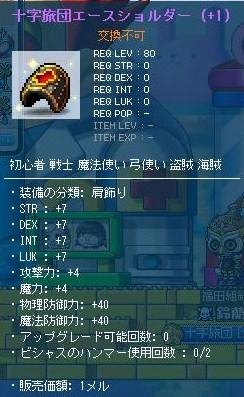 Maple110703_232656.jpg
