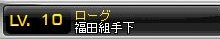 Maple110704_233739.jpg