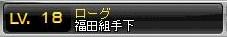 Maple110705_231850.jpg