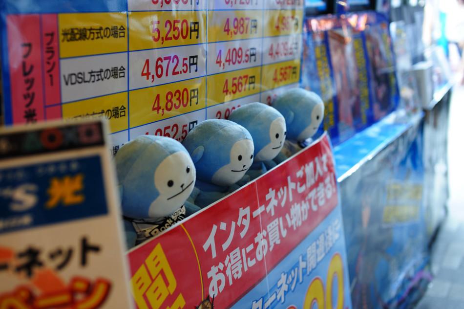 20110917-1008_akiba_002.jpg