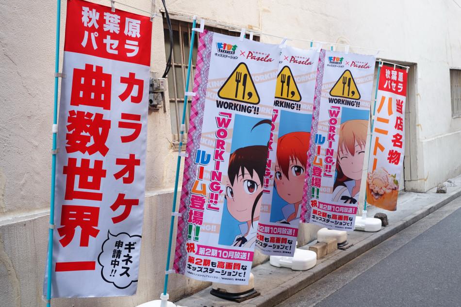 20110917-1008_akiba_004.jpg