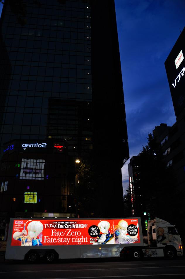 20110917-1008_akiba_013.jpg
