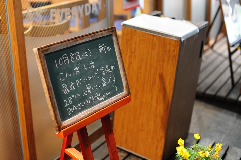 20110917-1008_akiba_014.jpg
