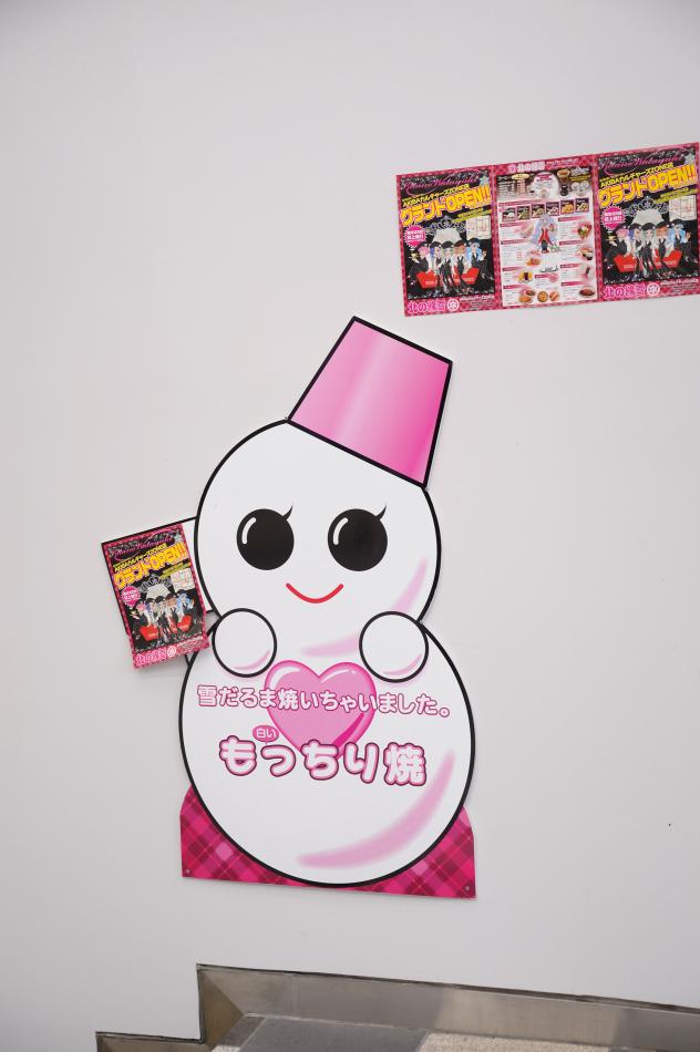 20111010_akiba_007.jpg