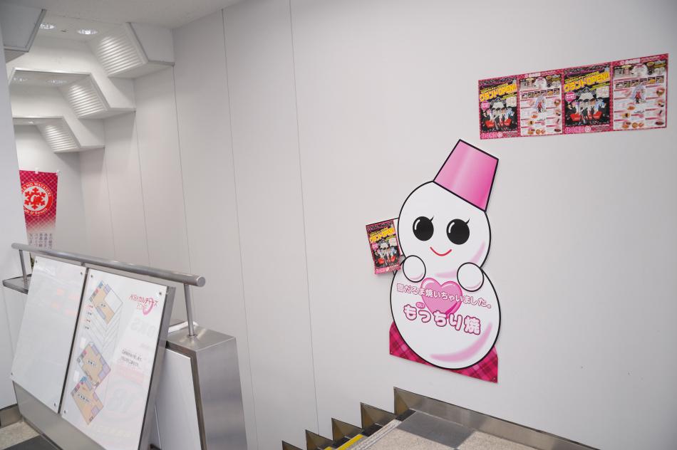 20111010_akiba_008.jpg