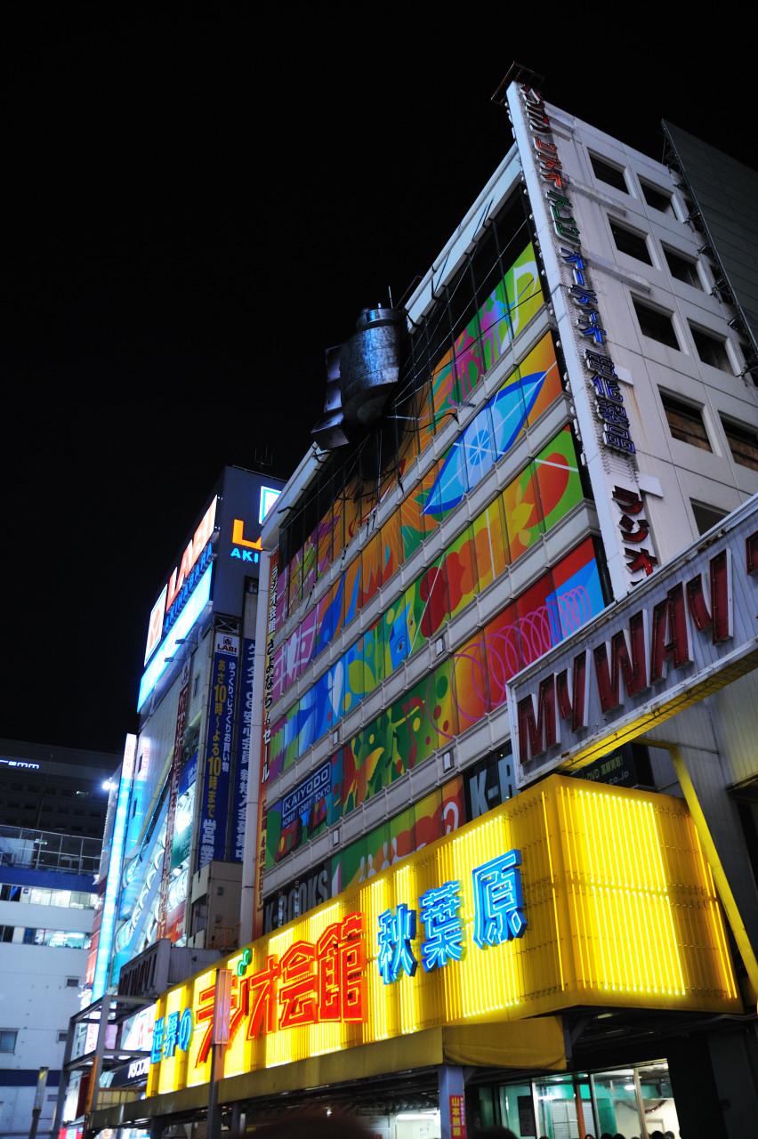 20111029_akiba_004.jpg