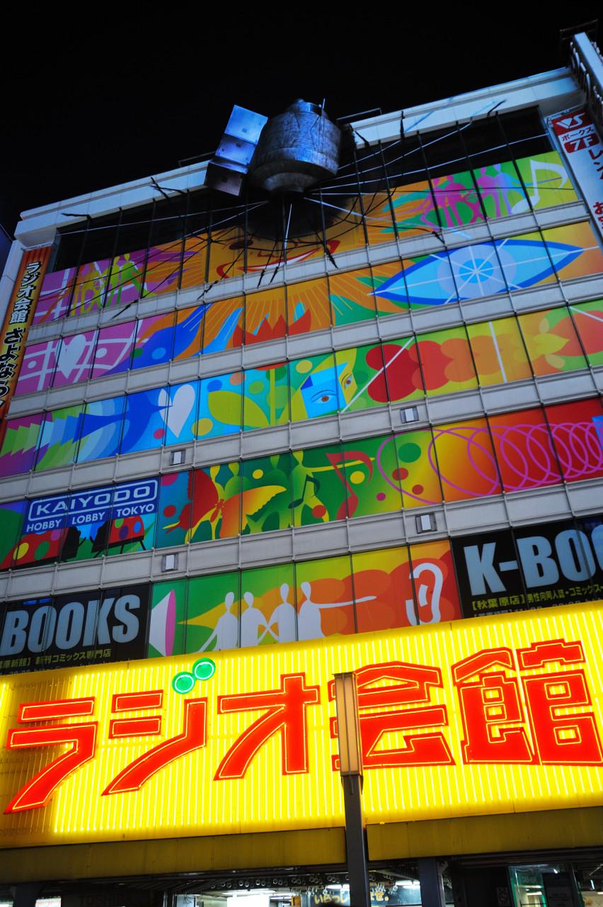 20111029_akiba_005.jpg
